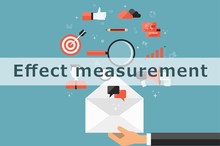 メールマーケティングの効果を測定しよう!
