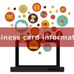 名刺をデータ化して効果的に営業案件を創出する方法