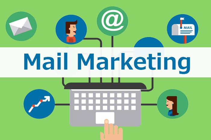 成果につなげる!新しいメールマーケティング手法