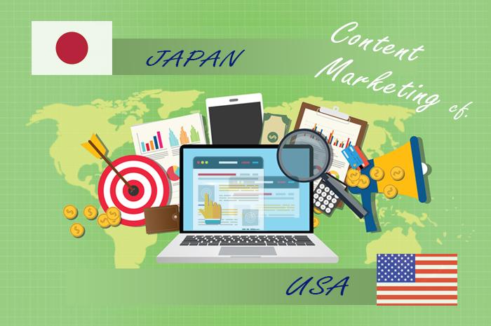 コンテンツマーケティングの活用状況:日本とアメリカの比較