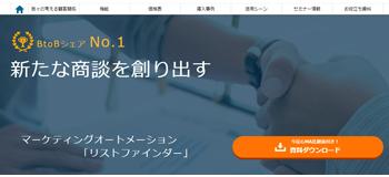 リストファインダーイメージ画像