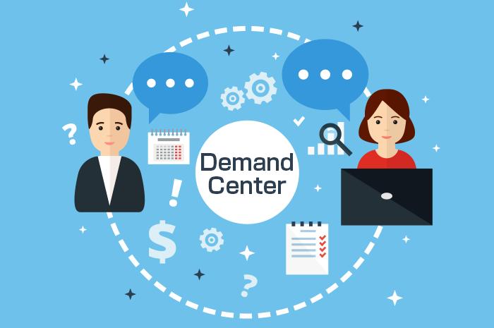 【徹底解説】「デマンドセンター」とは?価値から構築に必要なツールまで