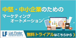 listfinder